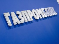 Предложение Газпромбанка: ПИФ золото