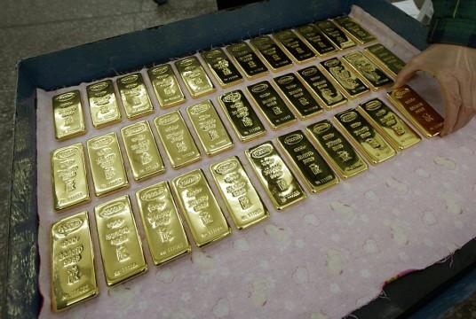 Cколько стоят слитки золота