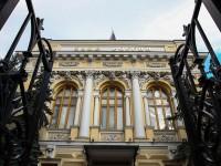 Динамика курса золота в ЦБ РФ