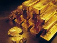 Прогноз цен золота на сегодня