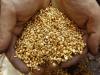 Актуальные цены золота за грамм на сегодня