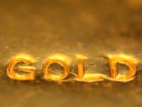 Какие сейчас цены золота за грамм?
