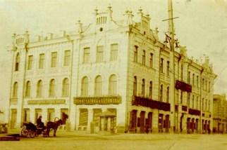 Сбер в 19 веке