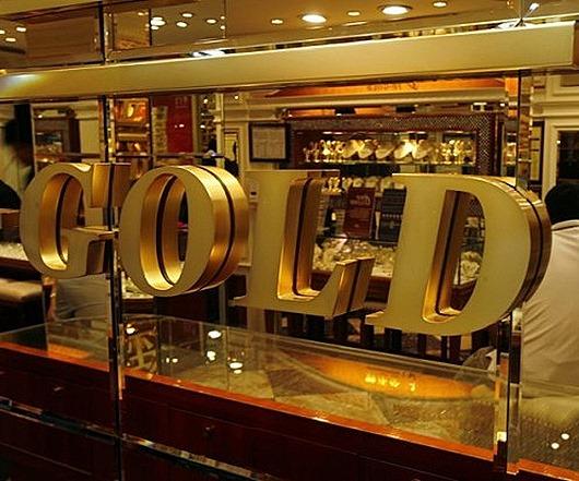 Знак золото
