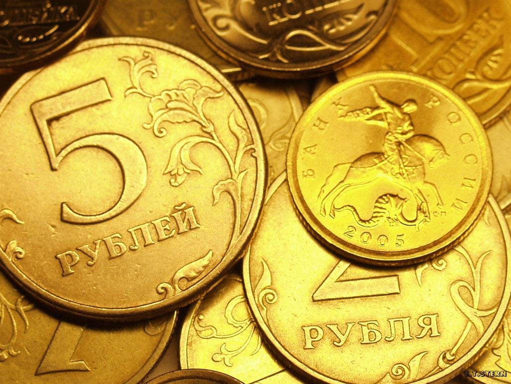 Динамика курса болгарского лева BGN к рублю доллару евро