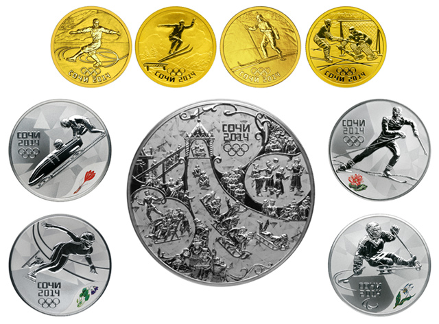 Монеты олимпиада