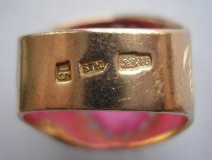 золото 583 в ломбарде