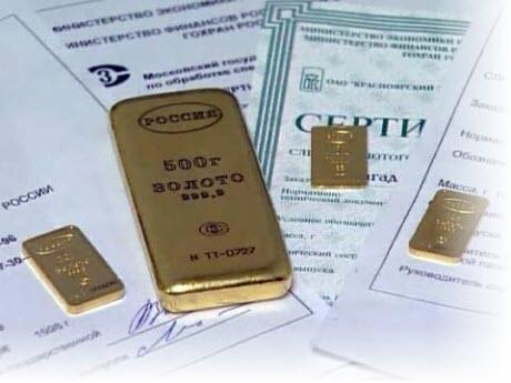 вклад в золото сбербанк