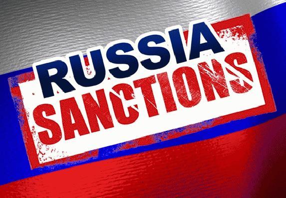 Санкции против России и золото