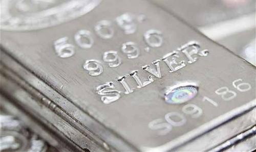 Серебро слиток