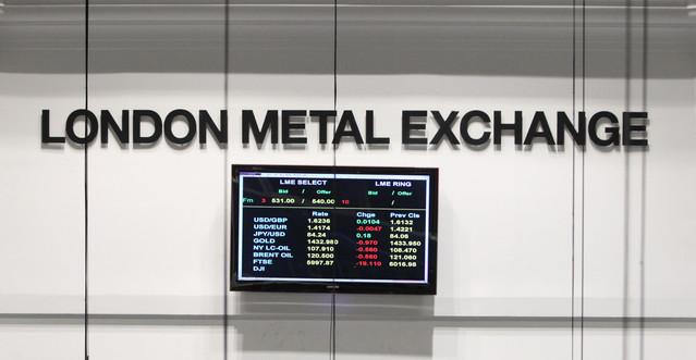 Биржа металлов в лондоне