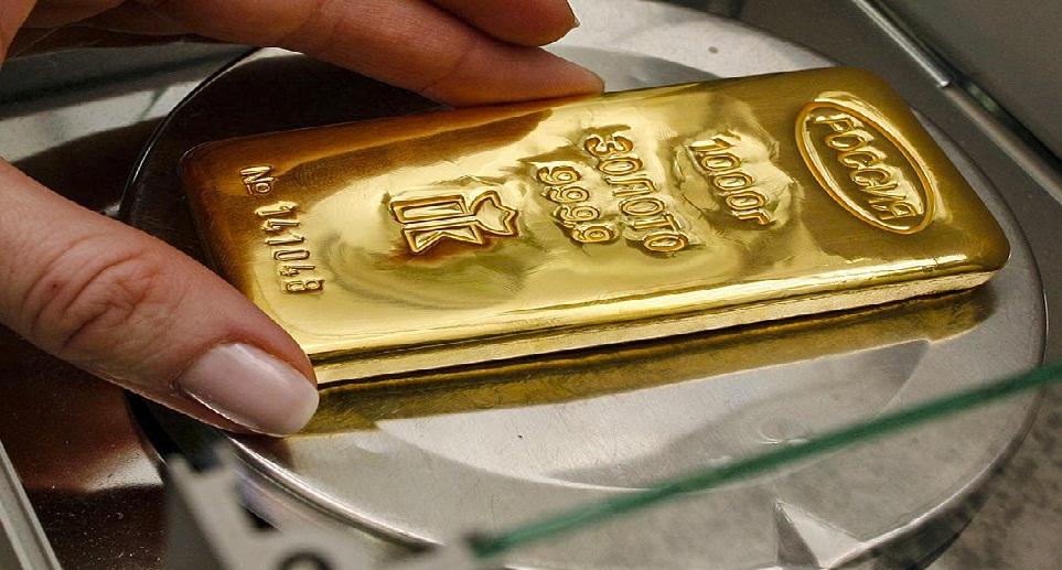 сбербанка золотые фото слитки цены