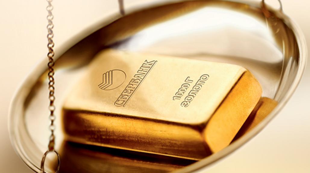 Как купить золотой слиток в Сбербанк России - подробно