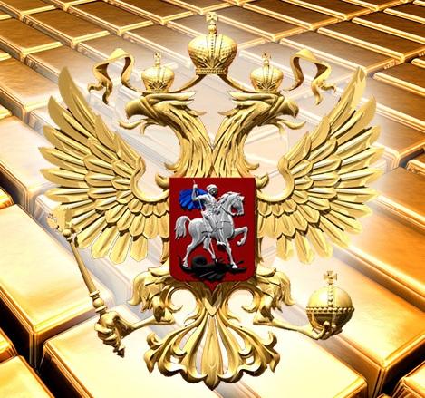 Как купить золотой слиток в Сбербанке: цена, виды, продажа