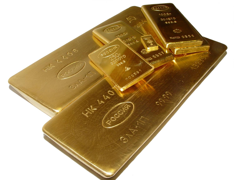Российские слитки золота