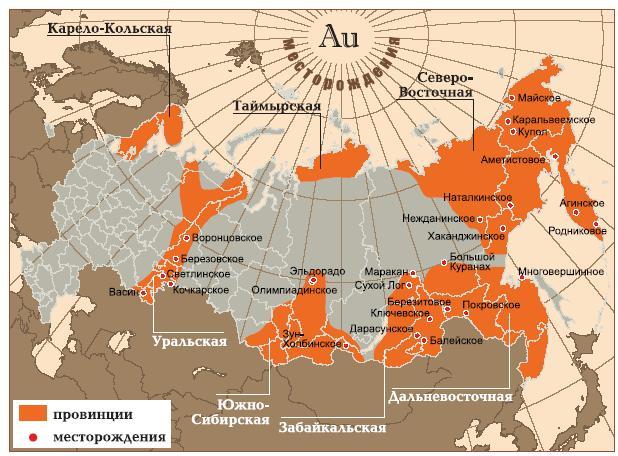 Золотодобыча по РФ