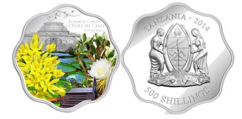 Монета Сад Санкт-Петербурга