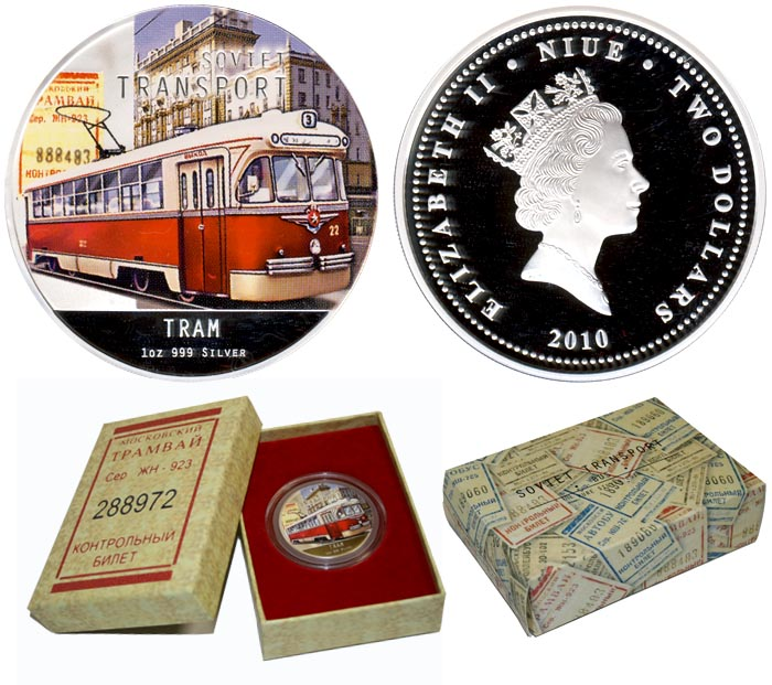 Монета трамвай