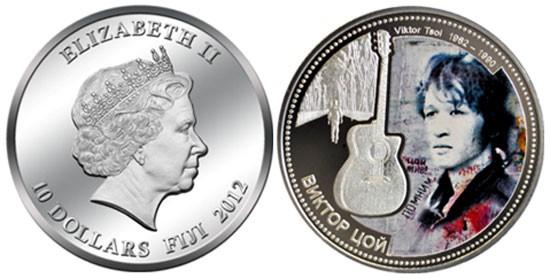 Монета Виктор Цой