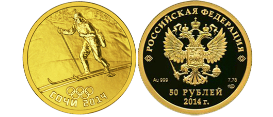 Монета биатлон