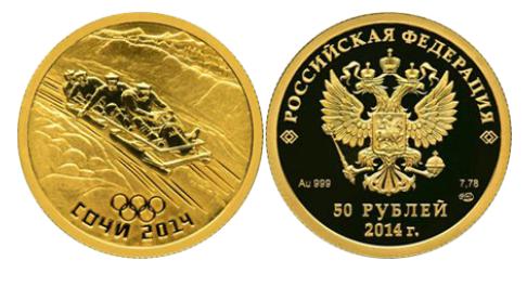 Монет бобслей