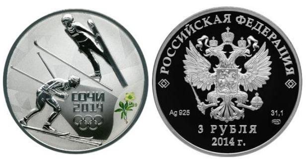 Монета двоеборье
