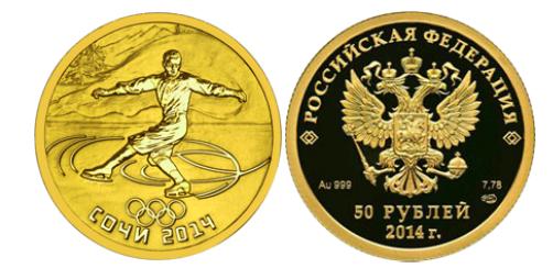 Монета фигурное
