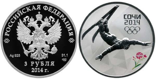 Монета фристайл