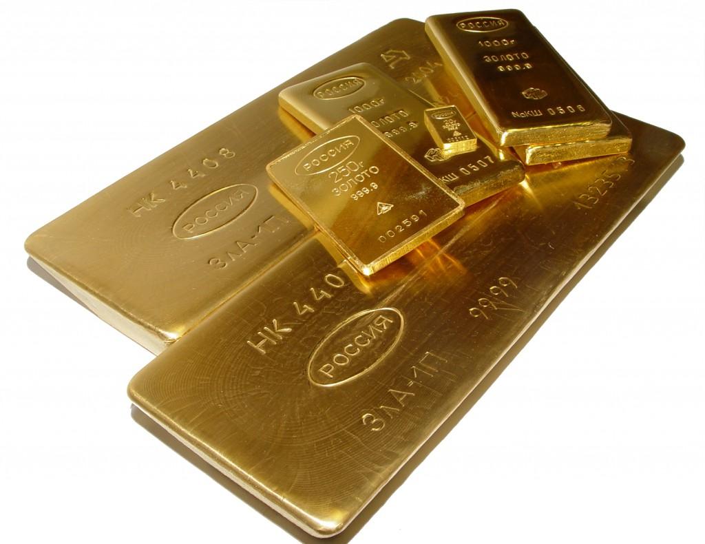 Слитки с золотом