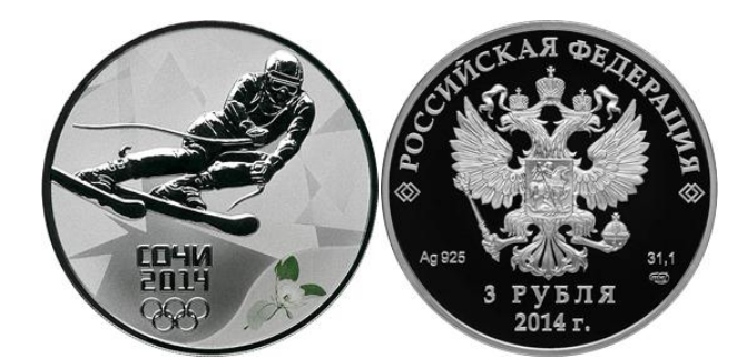 Монета горнолыжный