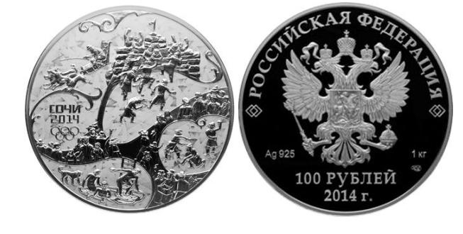 Монета городок