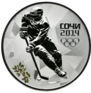 Хоккей сер.