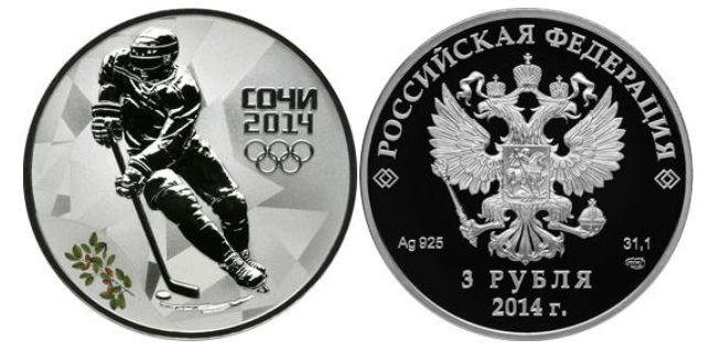 Монета Хоккей из серебра