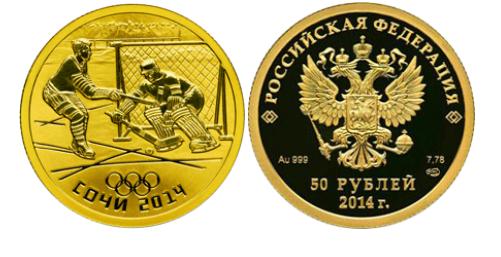 Монета хоккей