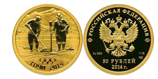 Монета керлинг