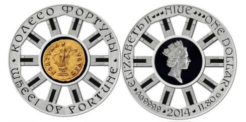Монета колесо фортуны