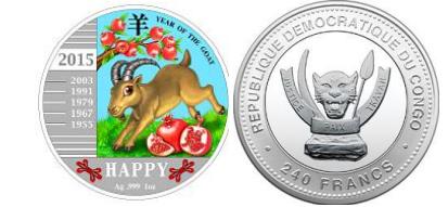 Монета коза на счастье
