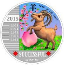 Коза на успех