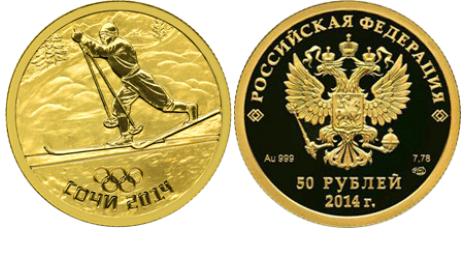 Монета лыжный