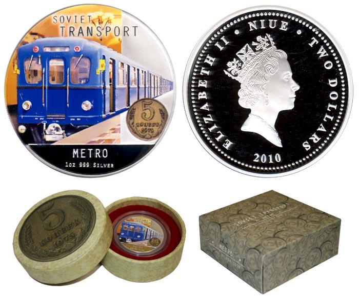 Монета метро