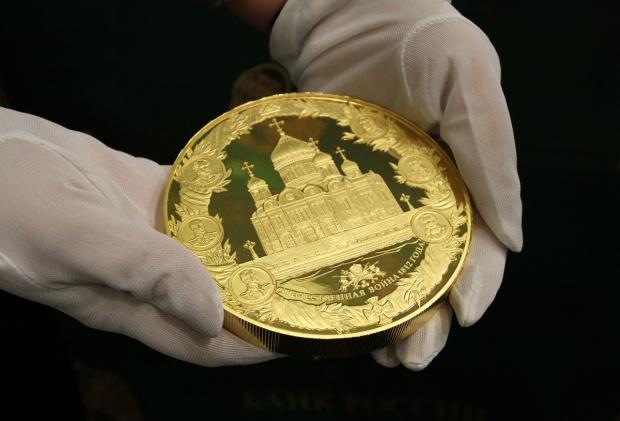 Амурские почтовики получили медаль Российско