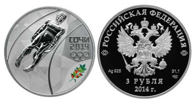 Монета санный