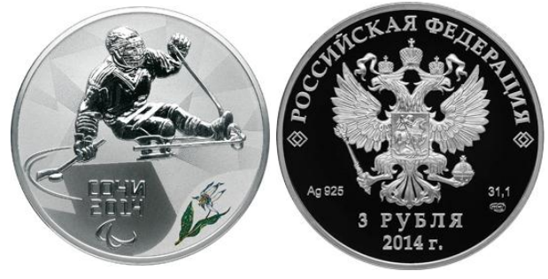 Монета следж-хоккей