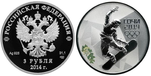 Монета сноуборд