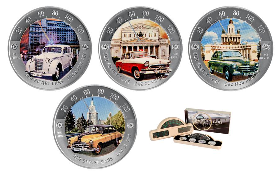 Монеты советские автомобили