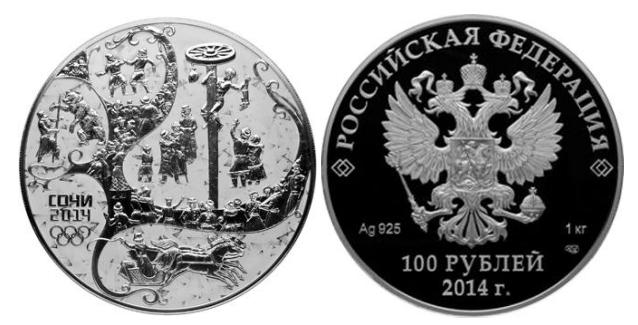 Монета столб