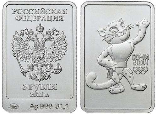 Монета Талисман Леопард