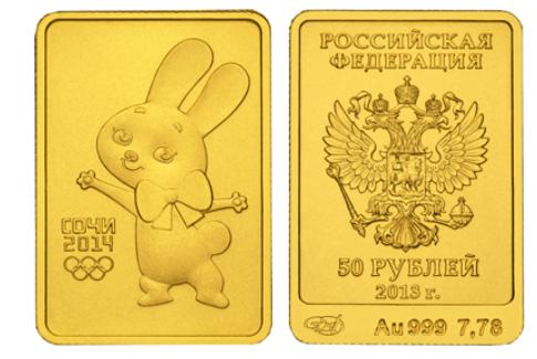 Монета талисман зайка из золота
