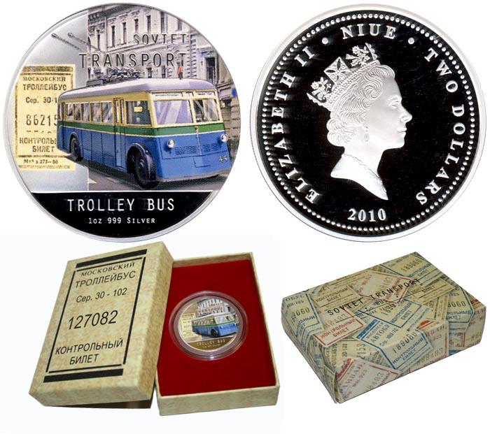 Монета троллейбус