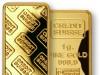 Граммовый слиток золота